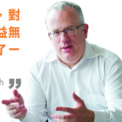 Brendan Eich, Inventor of JavaScript, Cofounder Brave
